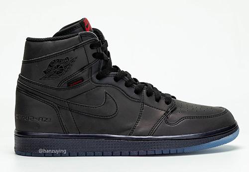 Air Jordan 1 High Zoom Fearless Release Date