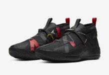 Jordan Proto 32.9 Black Red CN5747-001 Release Date Info