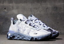 Kendrick Lamar Nike React Element 55 Kenny CJ3312-001 Release Date