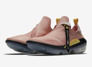 Nike Joyride Optik Coral Stardust AJ6844-600 Release Date Info