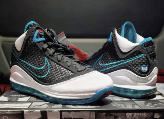 Nike LeBron 7 Red Carpet Retro CU5133-100 OG Box
