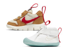 Tom Sachs Nike Mars Yard Overshoe Kids Sizes Release Date Info