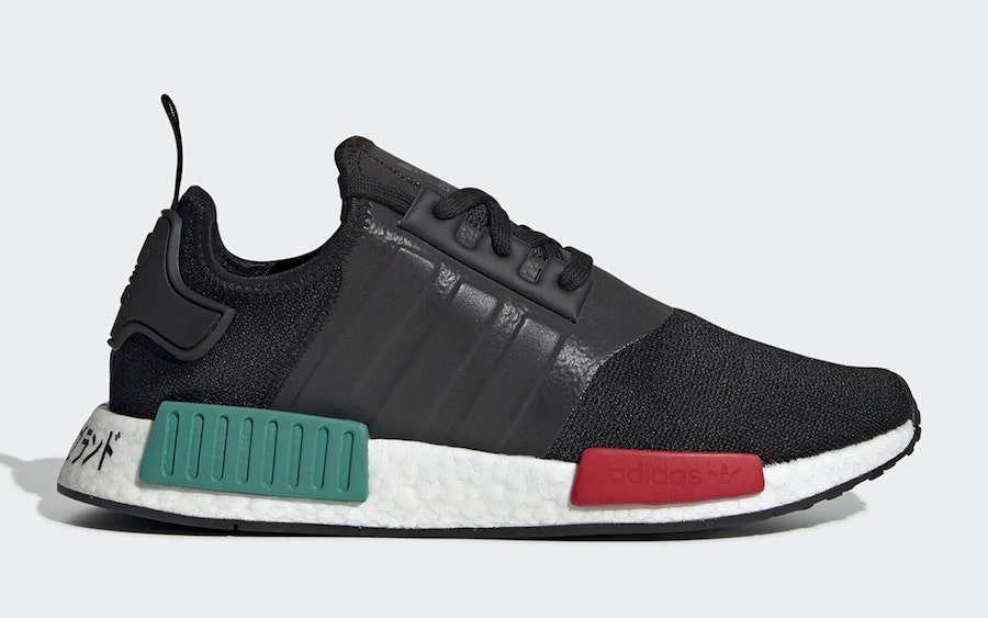 adidas NMD R1 EF4260 Release Date Info