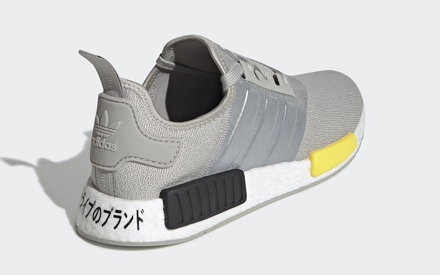 adidas NMD R1 EF4261 Release Date Info