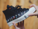 Disney Kith Converse Chuck 70 Release Date Info