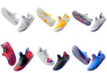 Nike Air Zoom Pulse Doernbecher Release Date Info