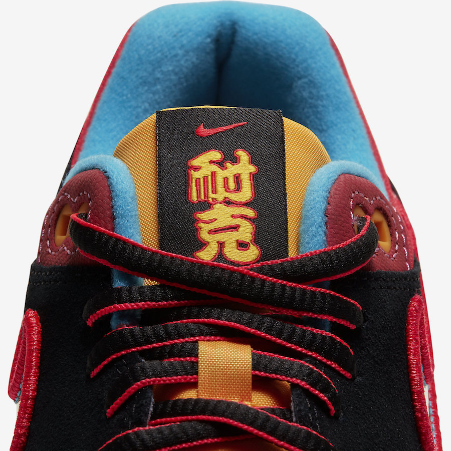 Nike Air Max 1 Chinese New Year CU6645-001 Release Date Info