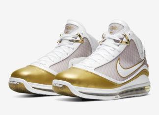 Nike LeBron 7 China Moon CU5646-100 2020 Release
