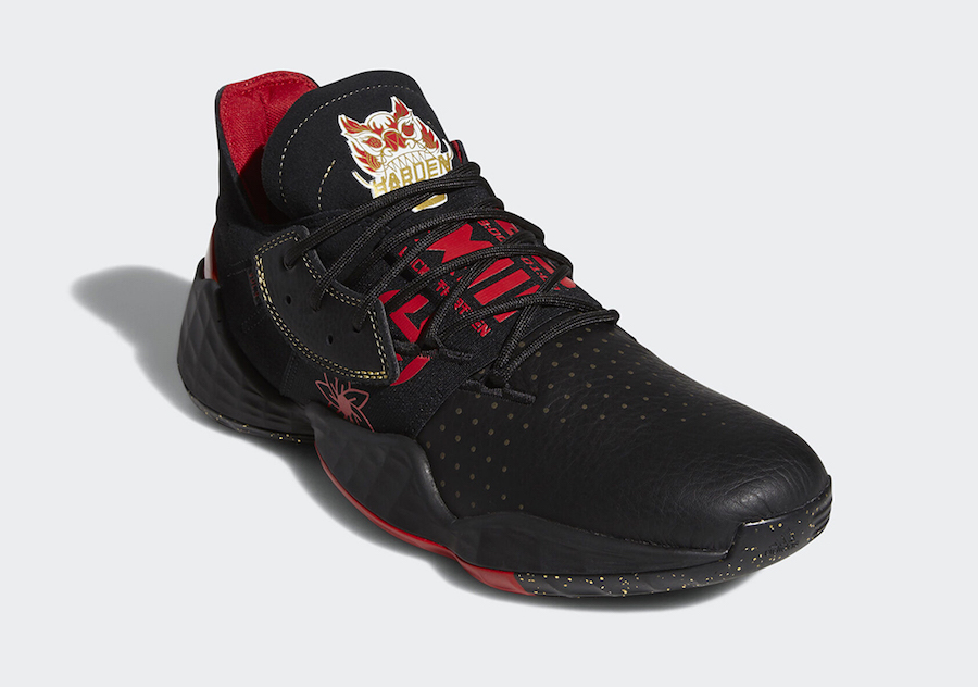 adidas Harden Vol. 4 Chinese New Year EF9940 Release Date Info