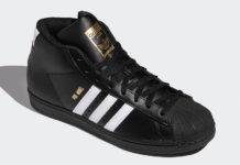 adidas Pro Model Black White FV5723 Release Date Info