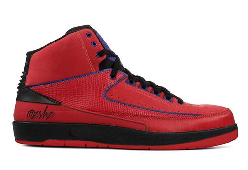 Air Jordan 2 Raptors Release Date