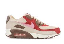 DQM Nike Air Max 90 2020