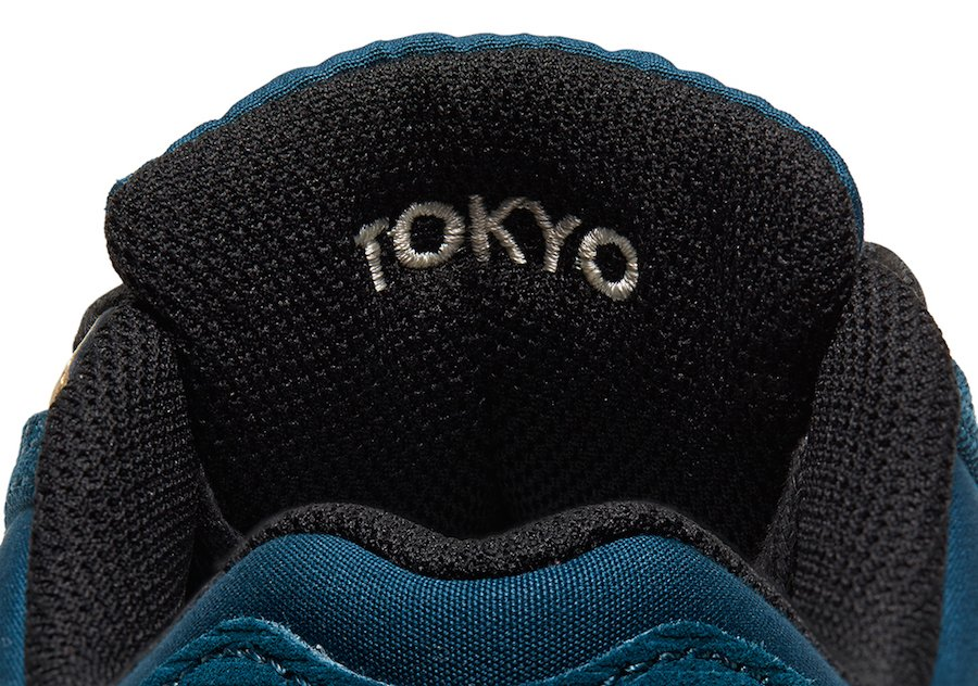 Nike Air Max 90 City Pack Tokyo Release Date Info