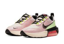 Nike Air Max Verona Release Date Info