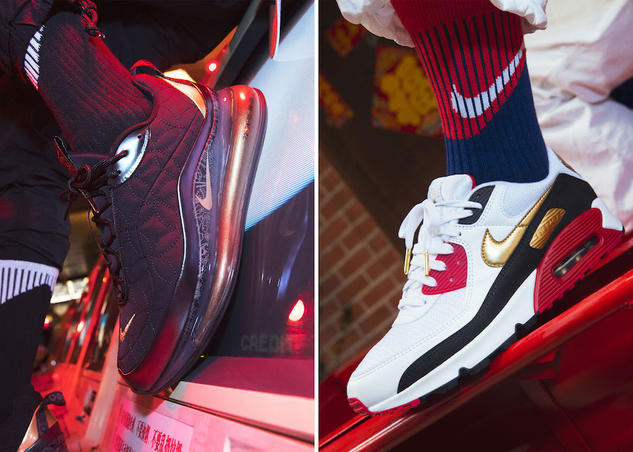 Nike Chinese New Year 2020 Year of the Rat Collection Release Date Info