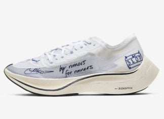 Nike ZoomX VaporFly NEXT% BRS Blue Ribbon Sports CU4844-100 Release Date Info