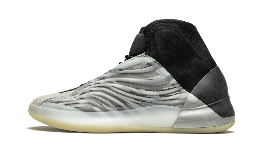 adidas Yeezy Basketball Quantum FZ4362 Release Date