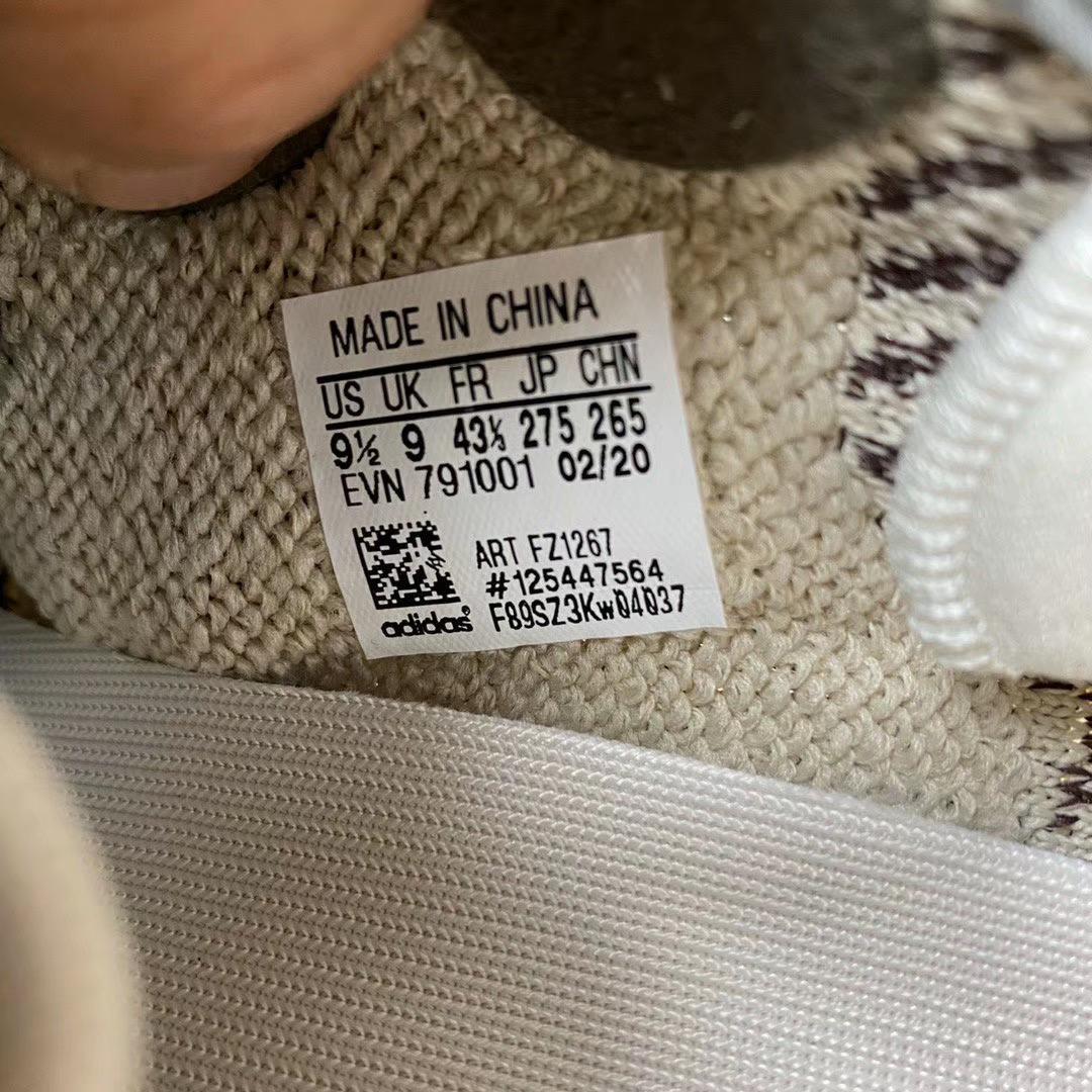 adidas Yeezy Boost 350 V2 Zyon FZ1267 Release Details