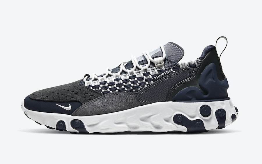Nike React Sertu Vast Grey AT5301-005 Release Date Info