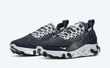 Nike React Sertu Vast Grey AT5301-005 Release Date Info
