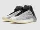 adidas Yeezy QNTM Quantum 2020 Restock