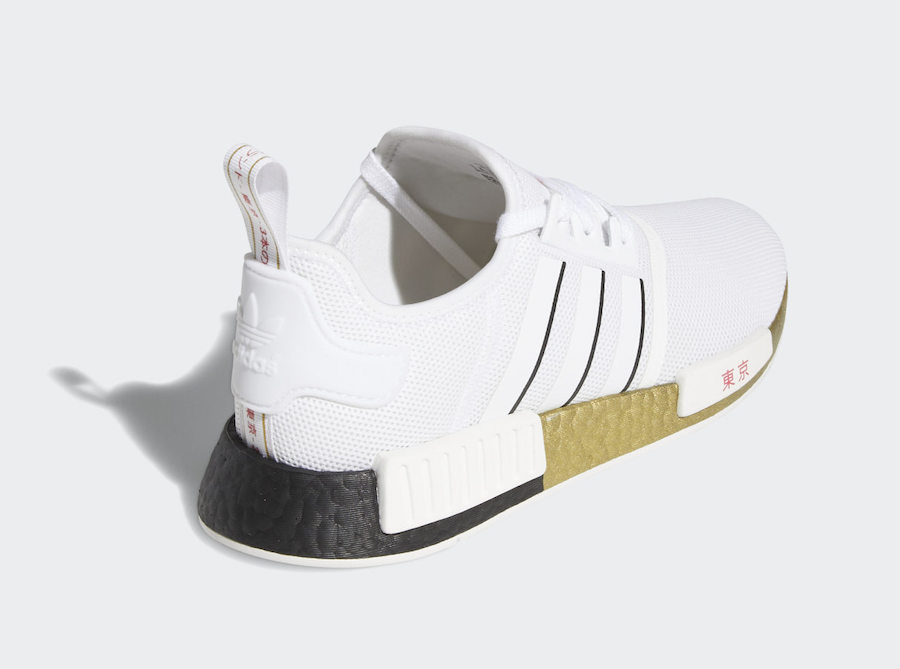 adidas NMD R1 Tokyo Gold Boost FY1159 Release Date Info
