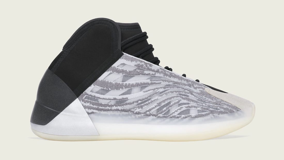 adidas Yeezy Basketball Quantum Q46473 2020 Release Info