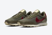 Nike Daybreak WMNS Snakeskin CZ0464-200 Release Date Info