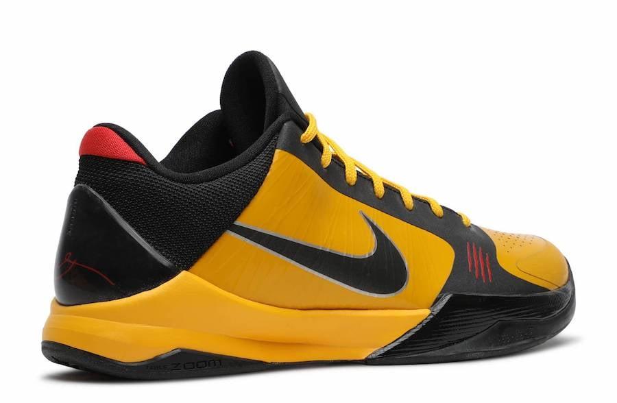 Nike Kobe 5 Bruce Lee 2010