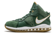 Nike LeBron 8 SVSM Away DH4055-300 Release Date Info