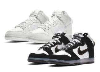 Slam Jam Nike Dunk High Release Details