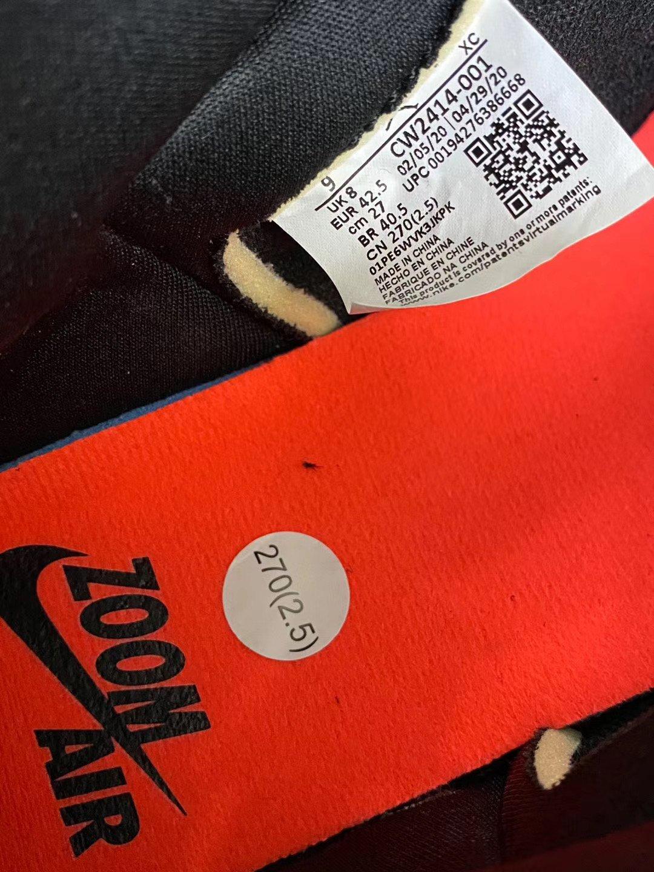 Space Hippie Air Jordan 1 High Zoom CW2414-001 Release Date