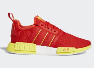 adidas NMD R1 Beijing FY1262 Release Date Info
