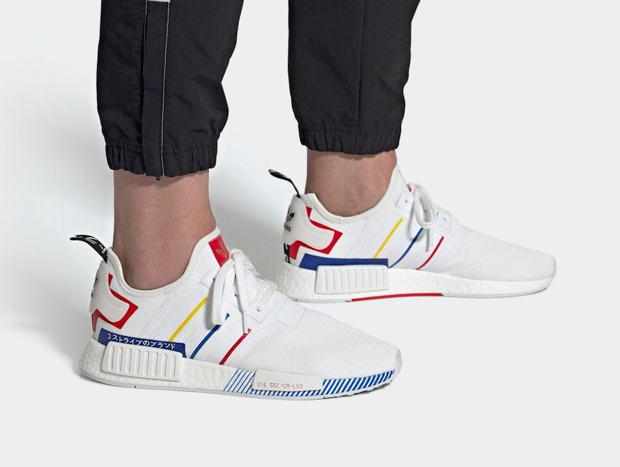 adidas NMD R1 Olympic Pack White FY1432 Release Date Info