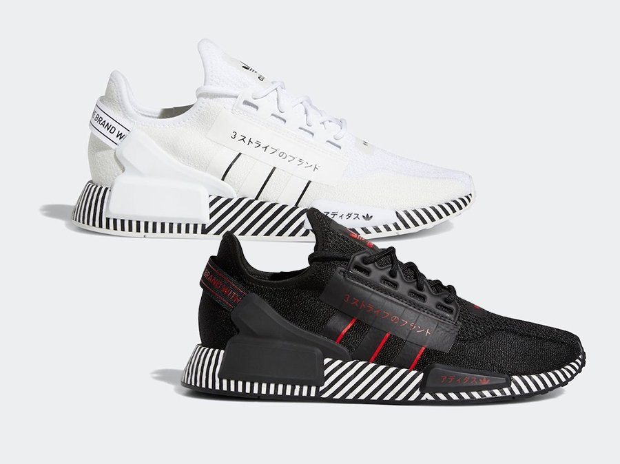 adidas NMD R1 V2 Dazzle Camo FY2104 FY2105 Release Date Info