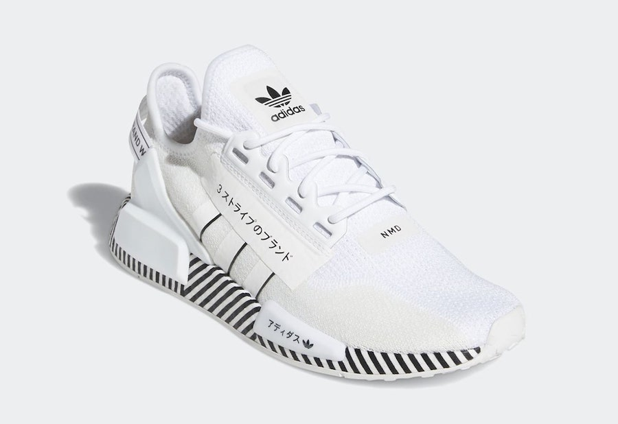 adidas NMD R1 V2 Dazzle Camo White FY2105 Release Date Info
