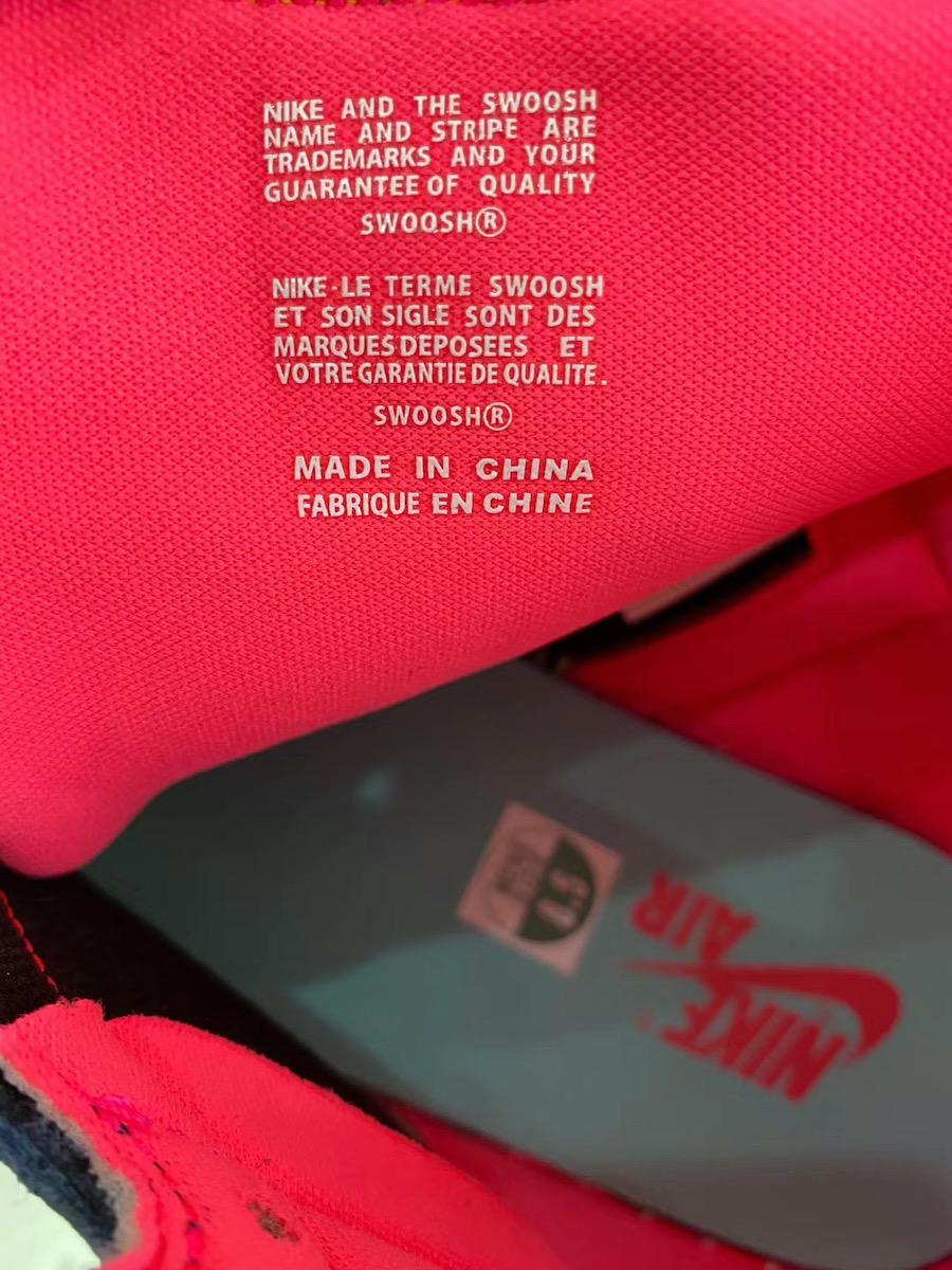 Bio Hack Air Jordan 1 555088-201 Release Date