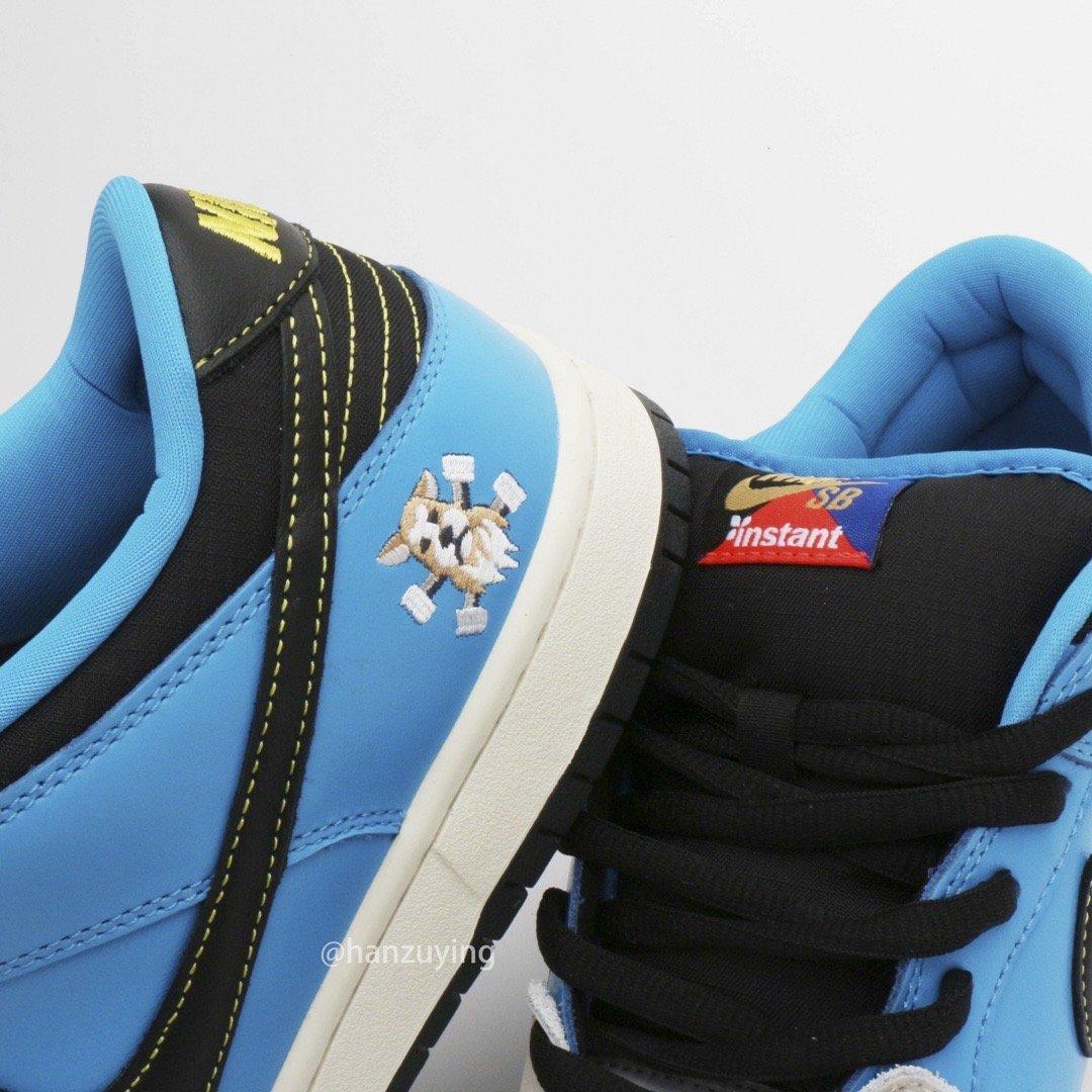 Instant Skateboards Nike SB Dunk Low CZ5128-400 Release Date