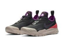 Nike ACG Air Zoom AO Release Date Info