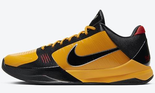 Nike Kobe 5 Protro Bruce Lee Release Date