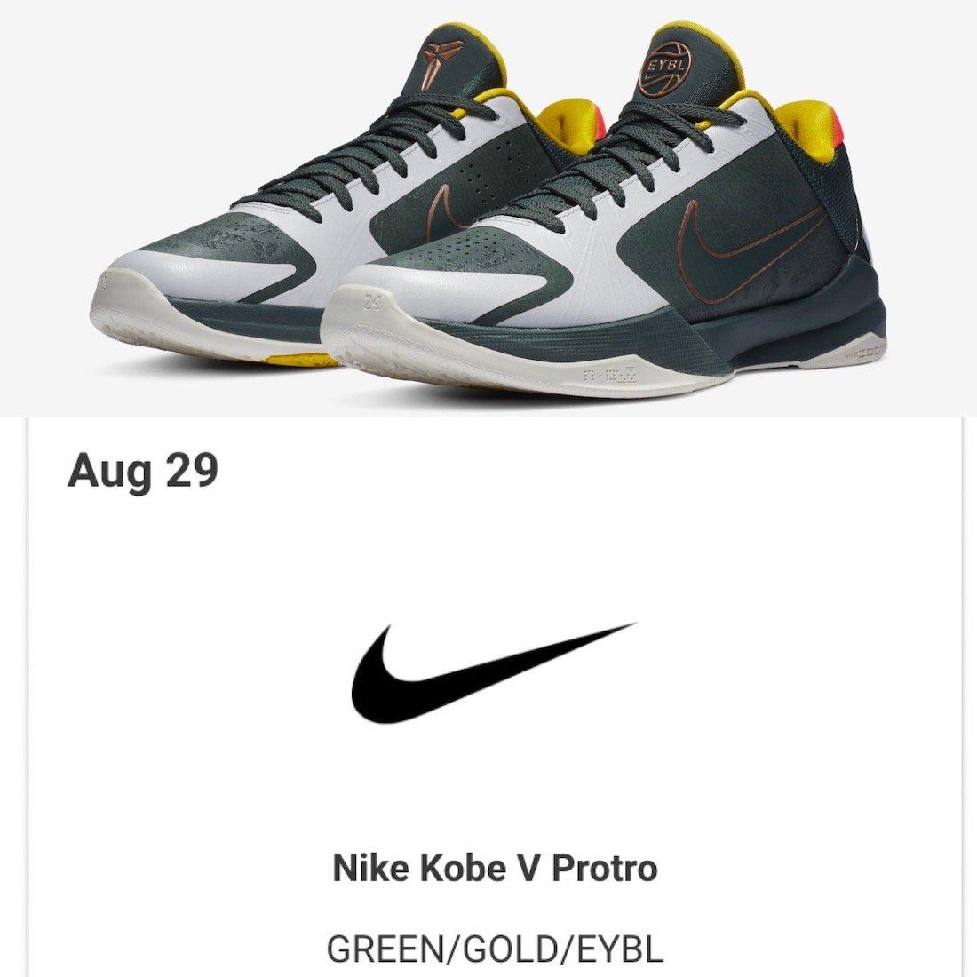 Nike Kobe 5 Protro EYBL Forest Green CD4991-300