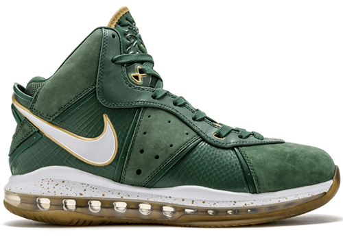 Nike LeBron 8 SVSM Away 2021 Release Date