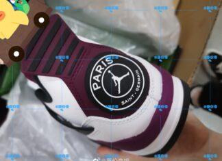 PSG Air Jordan 4 CZ5624-100 Release Date
