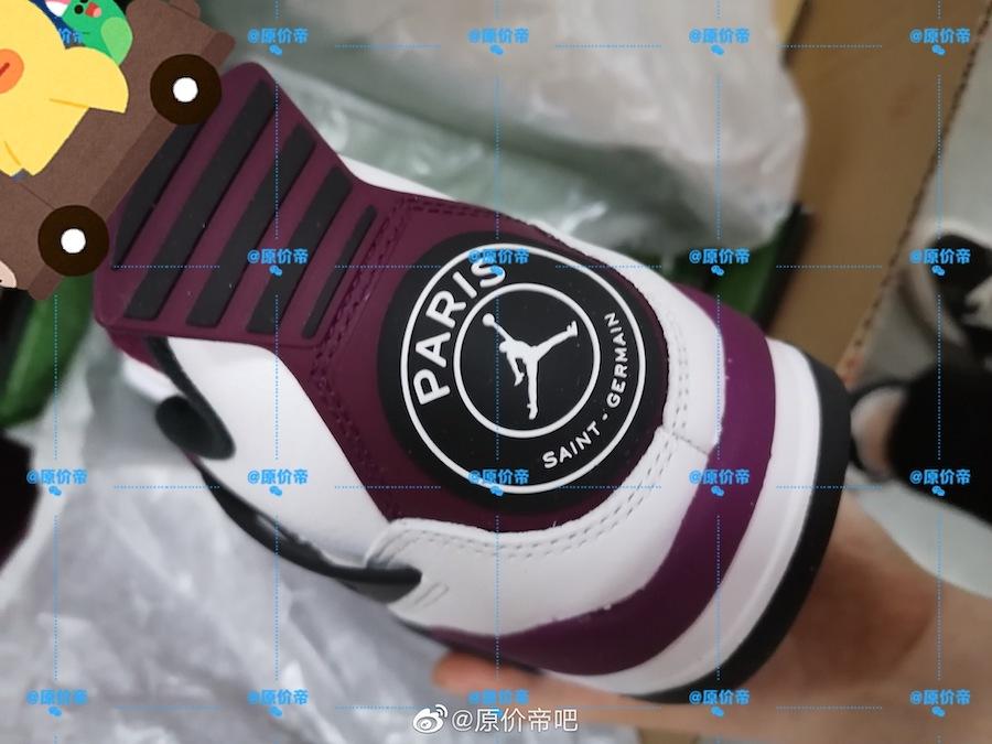 Air Jordan 4 Psg Cz5624 100 Release Date Info Sneakerfiles