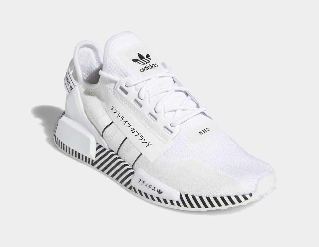 adidas NMD R1 V2 White FY2105 Release Date Info