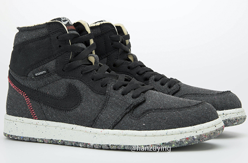 Air Jordan 1 High Zoom Space Hippie 2020 Release Date