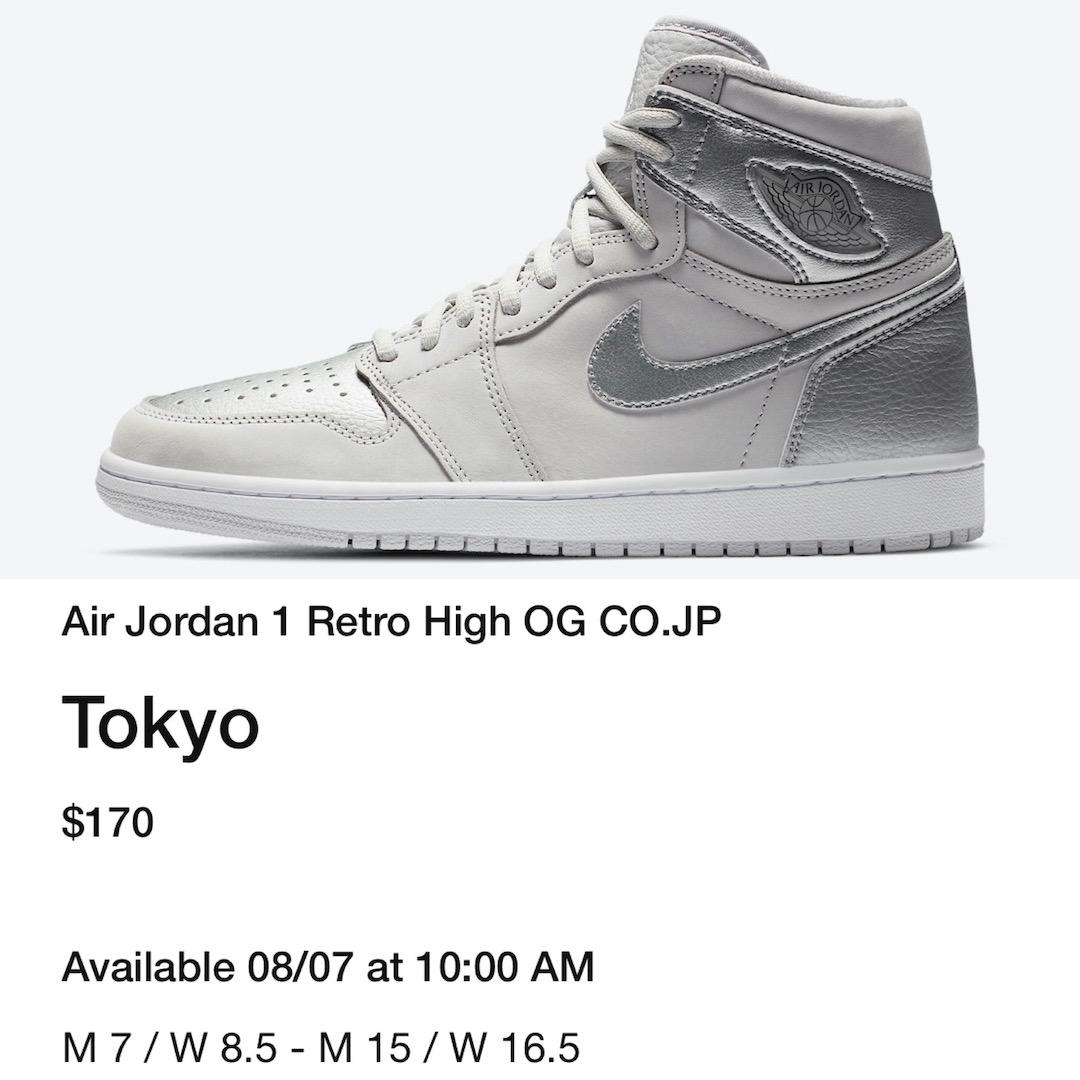 Air Jordan 1 Tokyo Metallic Silver DA0382-029 Release Date