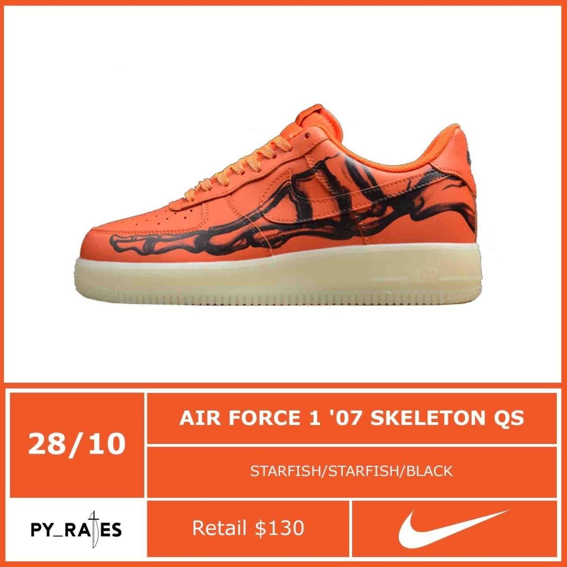 Nike Air Force 1 Skeleton Orange CU8067-800