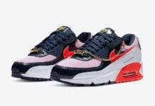 Nike Air Max 90 Cuban Link CZ8099-100 Release Date Info