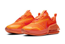 Nike Air Max Up Orange Release Date Info